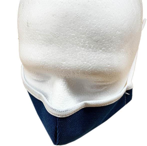 Poylpropylene (AFNOR) Mask Made in Canada byTex-Fab